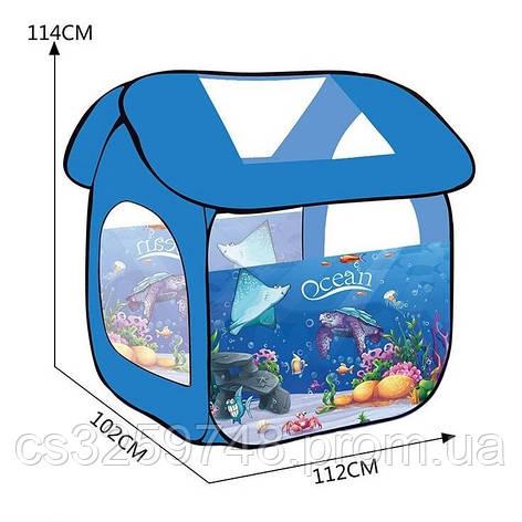 Детская игровая палатка (игровой домик) 8009 AN Ocean (112-102-114см), фото 2