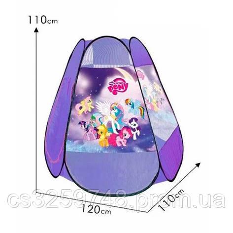 Детская игровая палатка My little pony M 5775, 110-120-110 см, фото 2