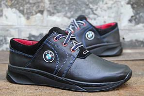Демисезонная детская спортивная обувь из натуральной кожи М - 29
