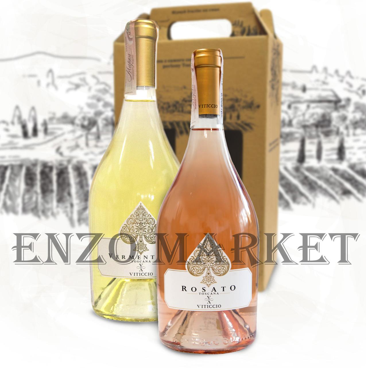 Набор вино игристое: Viticcio Vermentino Toscana IGT и Viticcio Rosato BIO Toscana IGT