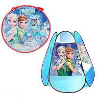 Детская игровая палатка Frozen 8006 FZ-B 120х110х110 см