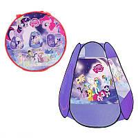 Детская игровая палатка My little pony 8006 PN 120х110х110 см