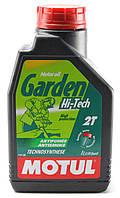 Моторне масло MOTUL GARDEN 2T HI-TECH (1л) для 2-тактний сільськогосподарської техніки