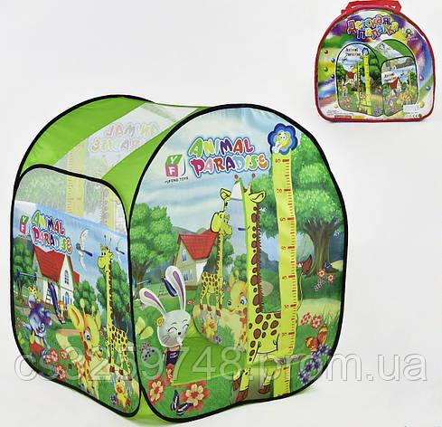 """Палатка """"Животные"""" А 999-170, с ростомером, 85*85*100 см, фото 2"""