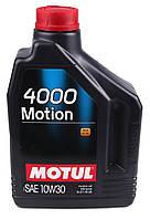 Моторное масло MOTUL 4000 Motion 10W30 (2л) API: SJ/CF; ACEA: A1/B1