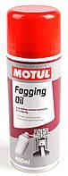 Смазка для защиты двигателя при сезонном хранении MOTUL FOGGING OIL (400 мл). Аэрозоль