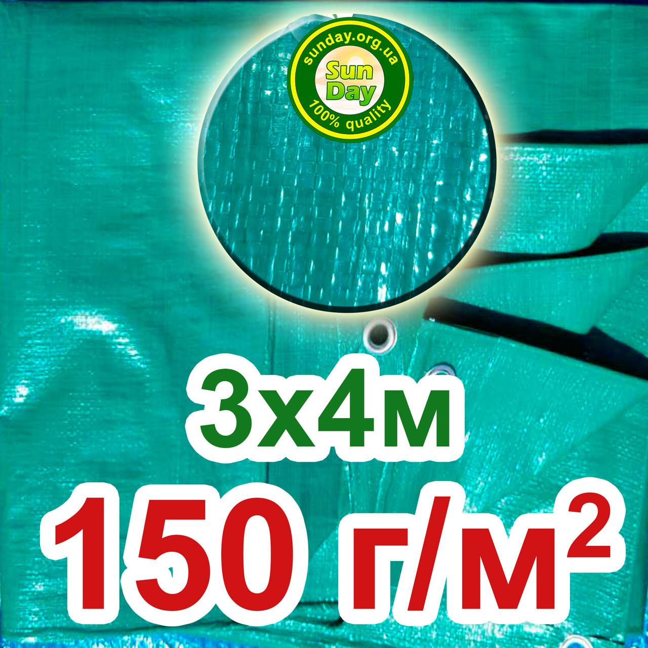 Тент 3х4 из тарпаулина с люверсами 150г/1м² ЦВЕТ:Зеленый(для любых целей)
