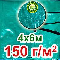 Тент 4х6 из тарпаулина с люверсами 150г/1м² ЦВЕТ:Зеленый(для любых целей)