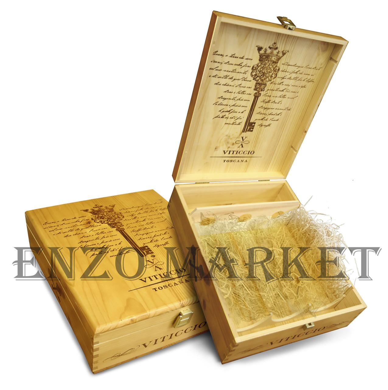 Деревянная коробка для вина на 3 бутылки «VITICCIO»
