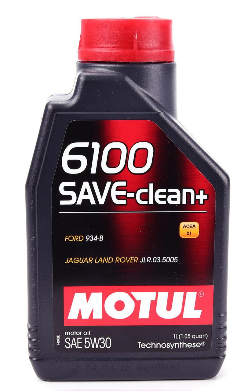 Моторное масло MOTUL 6100 SAVE-CLEAN+ 5W30 (1л) ACEA C1; API SN