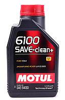 Моторное масло MOTUL 6100 SAVE-CLEAN+ 5W30 (1л) ACEA C1; API SN, фото 1