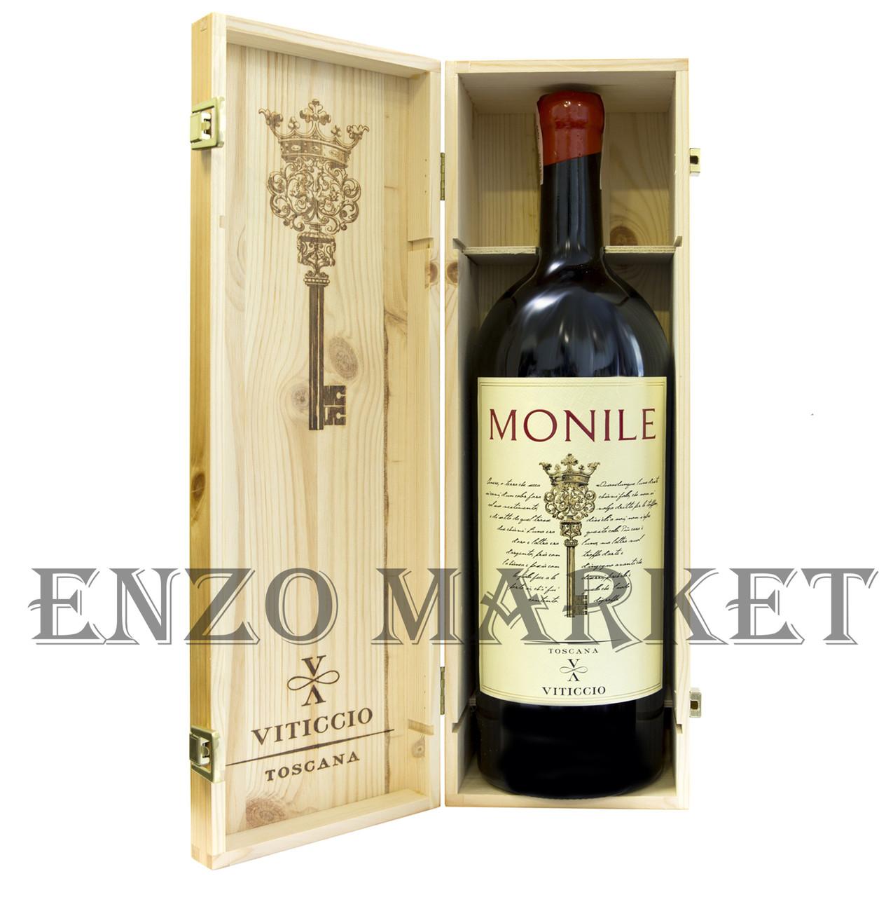 Вино красное сухое Viticcio TOSCANA Monile, 3 литра