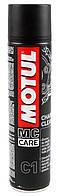 Средство для очистки мото цепей MOTUL C1 CHAIN CLEAN (400 мл). Аэрозоль