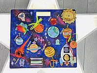 Космос Бизиборд 45*44 бизидоска развивающие игрушки для мальчика