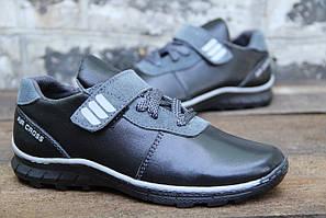 Демисезонная детская спортивная обувь из натуральной кожи Т - 033