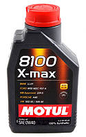 Моторне масло MOTUL 8100 X-max 0W40 (1л) ACEA A3/B4, API SN, фото 1