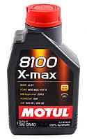 Моторное масло MOTUL 8100 X-max 0W40 (1л) ACEA A3/B4; API SN, фото 1