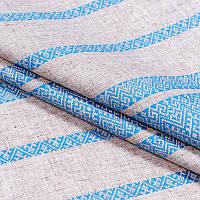 Скатерть вышитая голубая лен     150x150