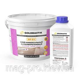 Поліуретановий клей для штучної трави 14 кг. MITOPUR 1530