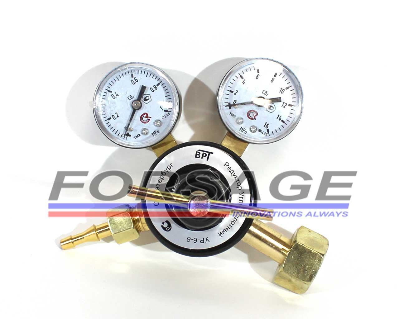 Регулятор давления (редуктор) УР-6-6 углекислый газ (алюминий)