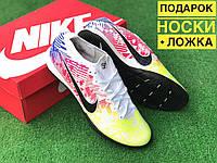 Футзалки Nike Mercurial Vapor 13 Pro Neymar Jr. IC найк меркуриал вапор утбольная обувь