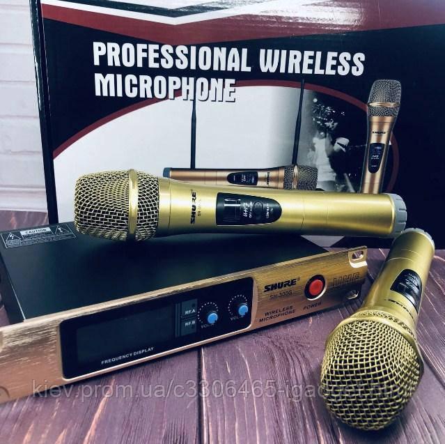 Беспроводной микрофон Shure SH 300G радиосистема микрофонная 2 шт