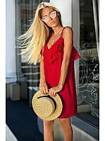 Летний женский многослойный сарафан на бретелях свободного силуэта S, Красный