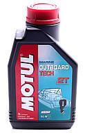 Моторное масло Motul Outboard Tech 2T (1л) для подвесных лодочных двигателей., фото 1