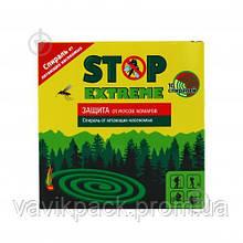 Спираль от летающих насекомых 10 шт. Stop Extreme