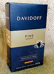 Davidoff Fine Aroma 250 грамм