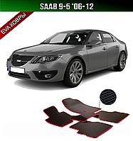 ЕВА коврики на Saab 9-5 '06-12. Ковры EVA Сааб