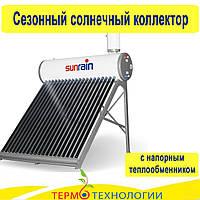 Сезонный солнечный коллектор Sunrain с напорным теплообменником для базы отдыха