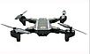 Квадрокоптер Складной C WiFi Камерой, Летающий Дрон На Пульте, фото 2