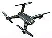 Квадрокоптер Складной C WiFi Камерой, Летающий Дрон На Пульте, фото 4
