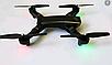 Квадрокоптер Складной C WiFi Камерой, Летающий Дрон На Пульте, фото 5