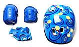 Комплект Happy. Blue, размер 29-33, фото 5
