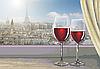 Французское вино. Схема вышивки бисером