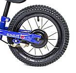 Велобег Scale Sports. Синий цвет., фото 3