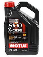 Моторное масло Motul 8100 X-cess 5W40 (4л) ACEA A3/B4; API SN