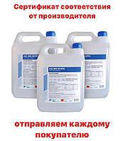 АХД 2000 express 5л оригинал быстродействующий антисептик