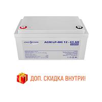 Аккумулятор мультигелевый AGM LogicPower LP-MG 12 - 65 AH SILVER