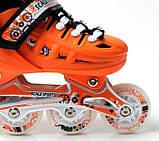 Ролики Scale Sports. Orange, размер 38-41., фото 3