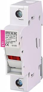 Тримач EFH 10 DC 1p LED