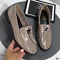 Женские туфли / лоферы бежевые эко лак, фото 1