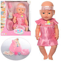 Пупс функциональный Baby Born BL 023 C в розовом платьице с рисунком уточки