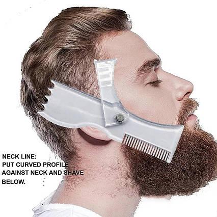 Форма гребень Складной для бороды, шейпинг, шаблон для бритья