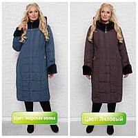 Зимнее пальто женское стеганое «Алисия» (Лиловое, морская волна | 52, 54, 56, 58, 60)
