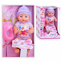 Пупс функциональный Baby Born YL 1710 AS