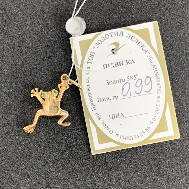 Золотой кулон бу жабка