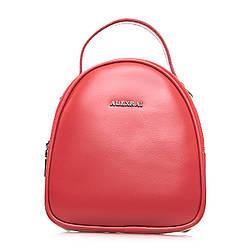 Женская кожаная сумка-рюкзачок Alex Rai небольшого размера кораллового цвета